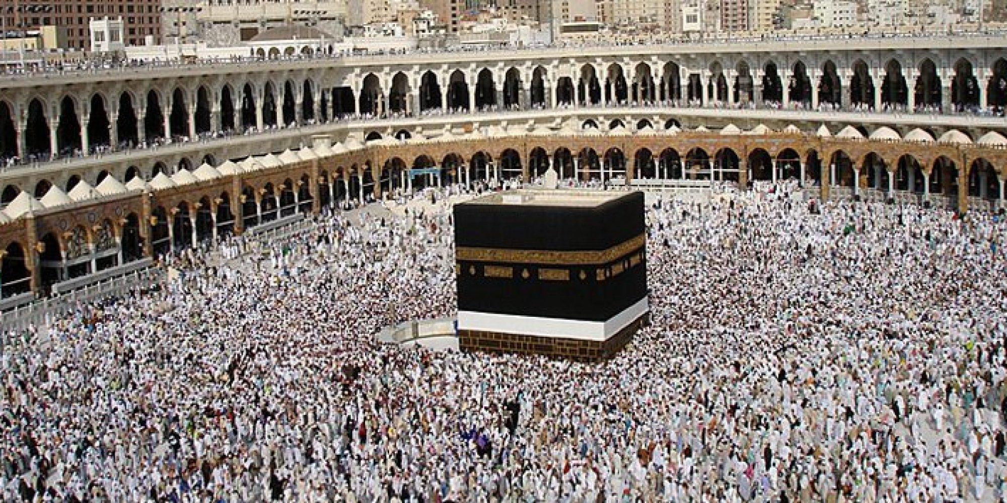 URGENT : La Mecque célèbre l'Eid El Fitr (Korité), mercredi