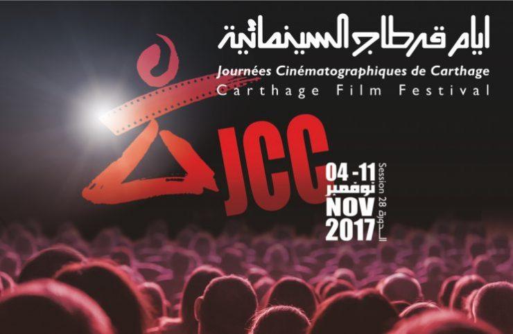 29ème édition des Journées Cinématographiques de Carthage (JCC) de Tunisie: le Sénégal invité d'Honneur