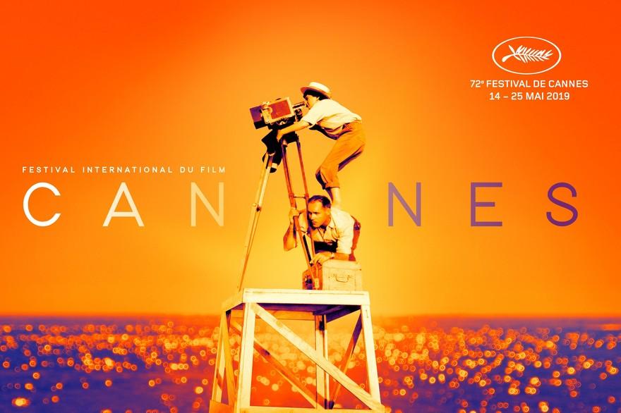Festival de Cannes: la Sénégalaise Mati Diop en compétition pour la Palme d'or 2019 pour son film «Atlantique»