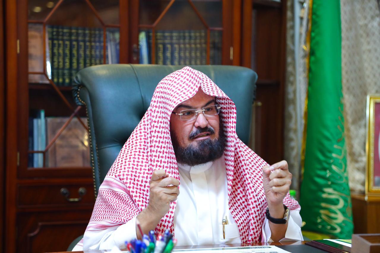 Al Sudais: L'attaque d'Abha est un acte criminel lâche nié par toutes les religions du ciel