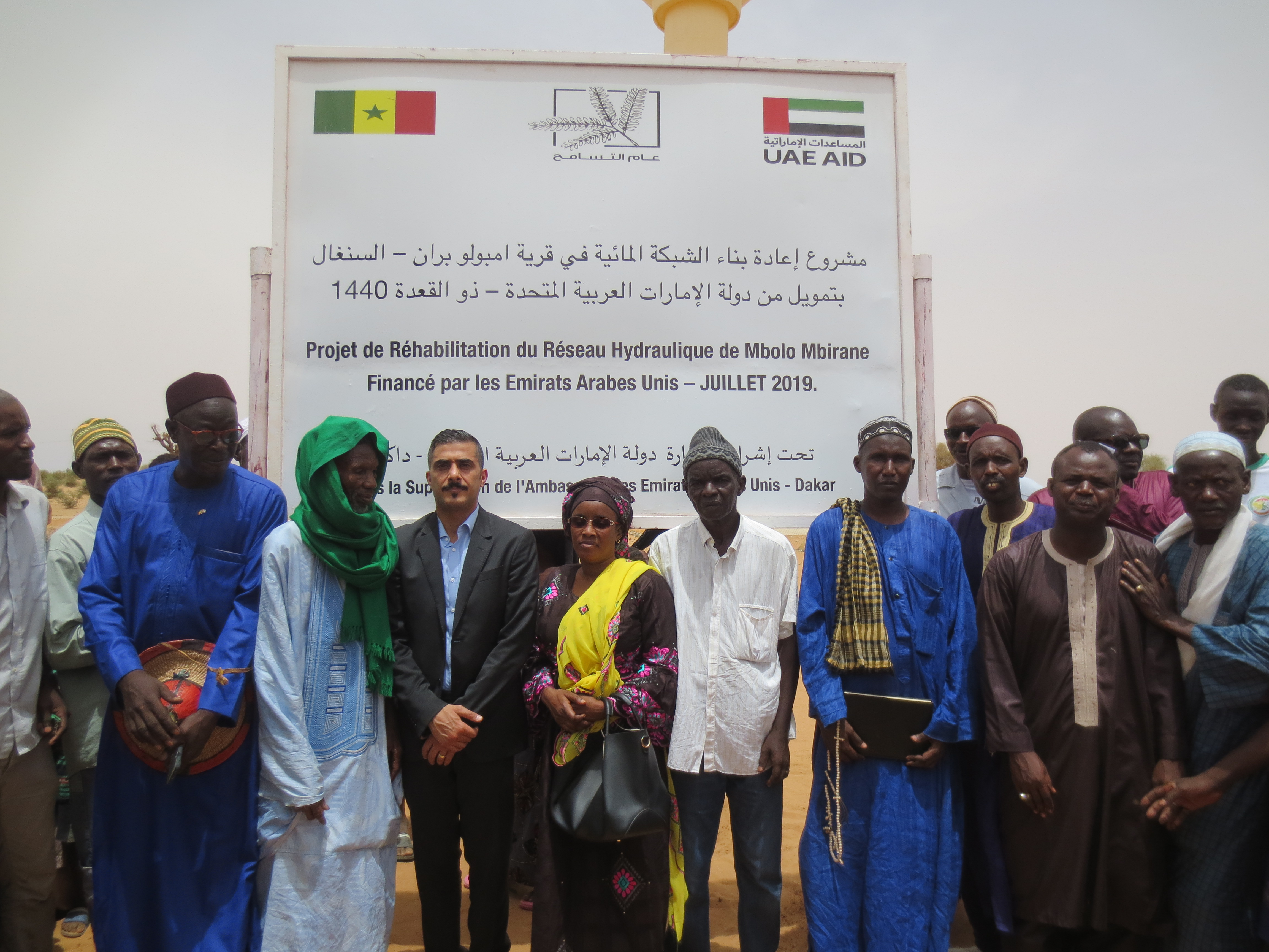 Podor : le village de Mbolo Birane étrenne son nouveau réseau hydraulique rénové par l'Ambassade des Emirats Arabes Unis